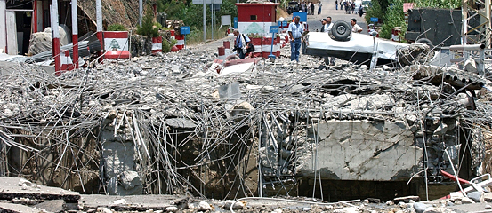 Israel Bombs Beirut Airport, Television Station Photo