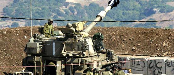 Photo Israel Invades Lebanon