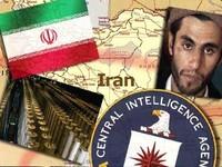 CIA Iran Logo