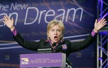 dreamscream