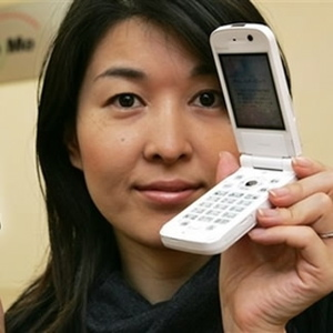 Cell Phone College Classes
