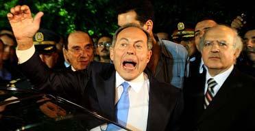 Lebanon President Emile Lahoud Photo