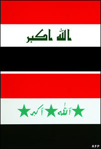 New Iraqi Flag