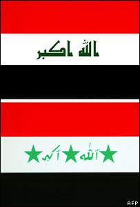 New Iraqi Flag
