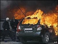 Kosovo Riot Photo