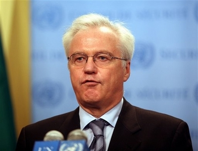 Russia Denounces Kosovo Independence Declaration, On Collision Course with West Vitaly Churkin, Russian Ambassador to United Nations speaks to reporters after emergency Security Council consultations called by Russia regarding the declaration of Kosovo at U.N. Headquarters Sunday, Feb. 17, 2008. (AP Photo/David Karp)