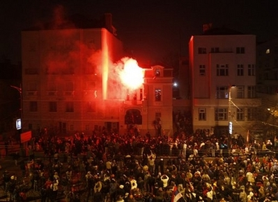 Serb Rioters Set US Embassy on Fire