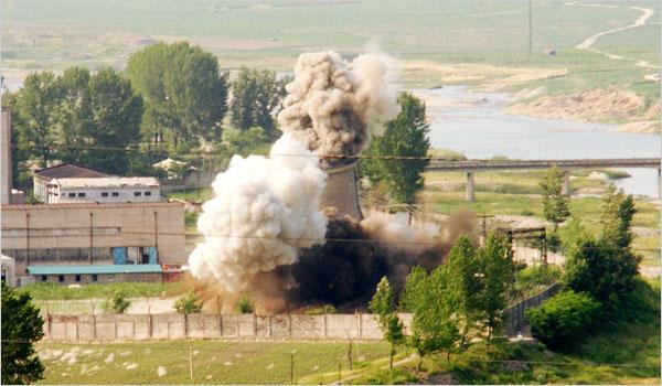 Yongbyon Reactor Destruction Photo