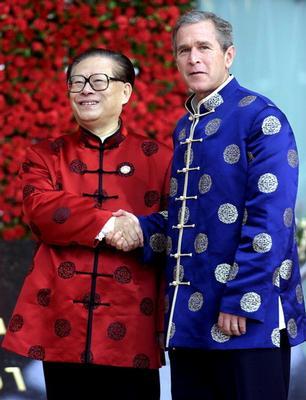 Bush China Costume Photo