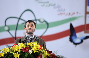 Iranian President Mahmoud Ahmadinejad delivers a speech. Atta Kenare / AFP / Getty