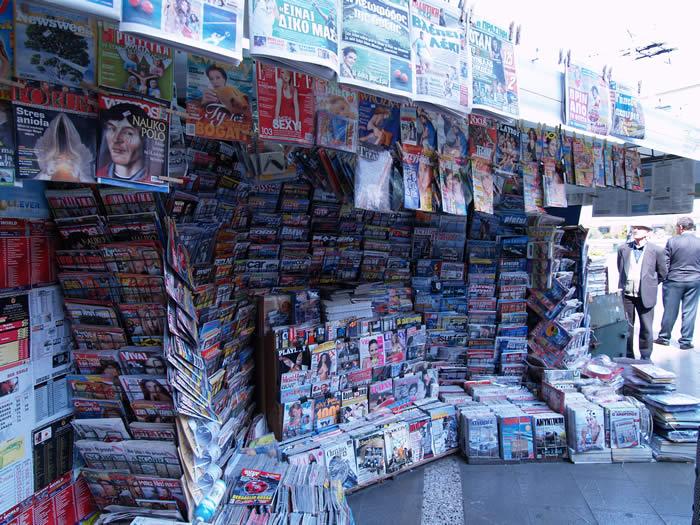 Newspaper and Magazine Kiosk Photo