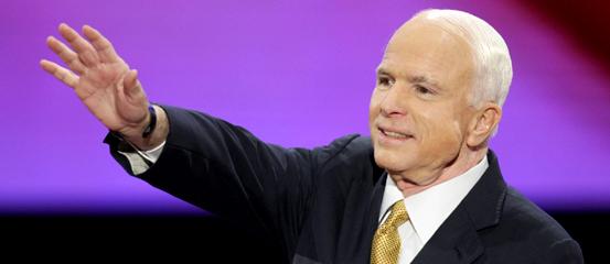 McCain Convention Speech Photo
