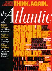 Atlantic Redesign, Rebrand