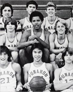 Barry Obama, Punahou basketball photo