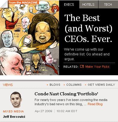 portfolio-closing
