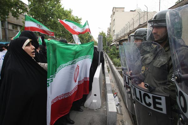 iran-police-english