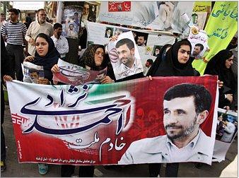 Analyzing the Iranian Election (Updated)