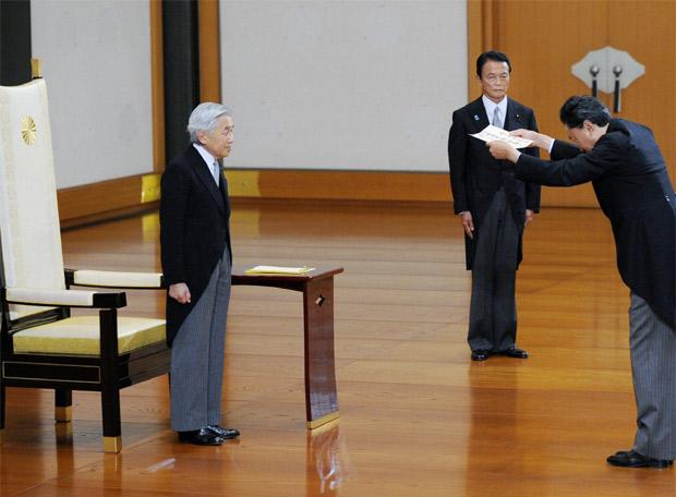 YukioHatoyamaAkihito