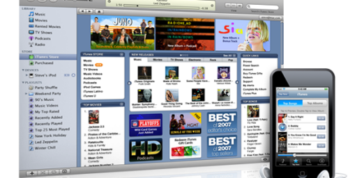 iTunes Oddities