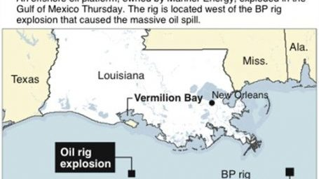 Yet Another Gulf Oil Spill