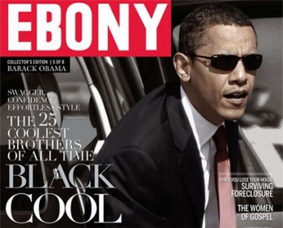 obama-ebony-cover-cropped