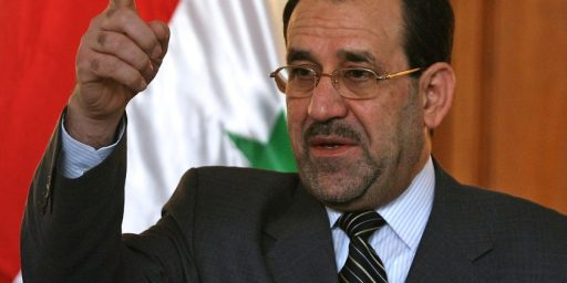Maliki:  U. S. Exit Not Subject to Extension or Alteration