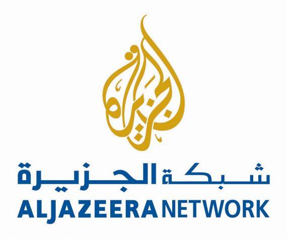 AlJazeera-Network-vert1