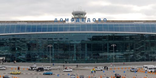 Suicide Bomber Strikes At Moscow Airport, At Least 23 Dead