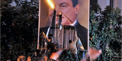 Anti-Government Protests Rock Egypt