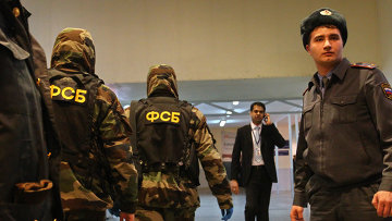 Death Toll in Moscow Domodedovo Terrorist Attack Rises to 35