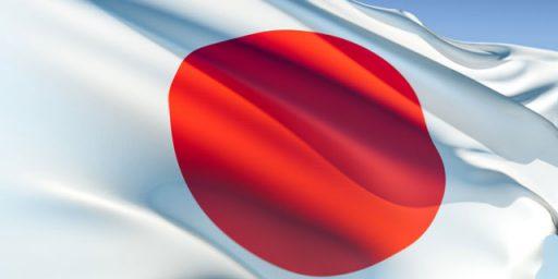Japanese Emperor Akihito To Abdicate Throne