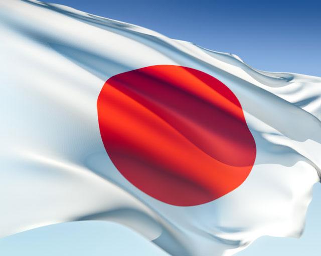 japanese-flag-640