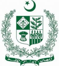 Pakistan-ISI