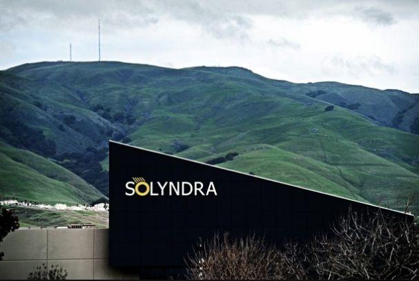 Solyndra HQ
