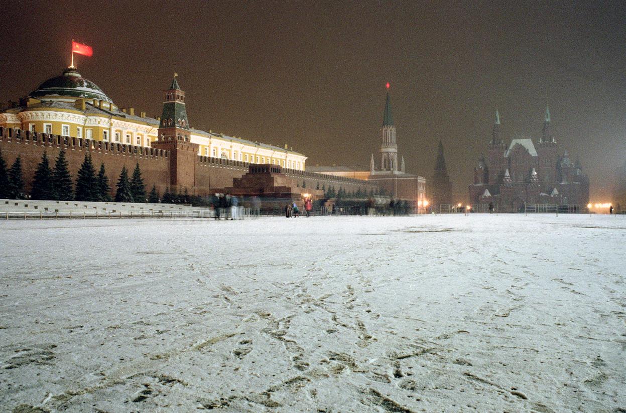 Kremlin Under USSR