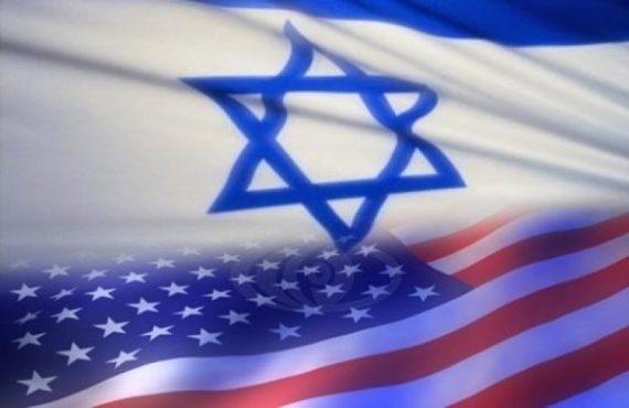 U.S. Israeli Flags