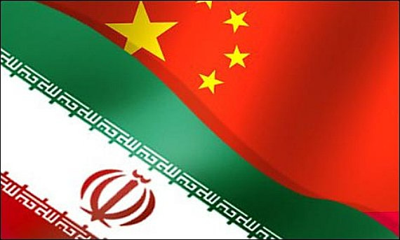 Iran China Flags