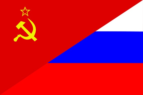 Russia USSR Flags