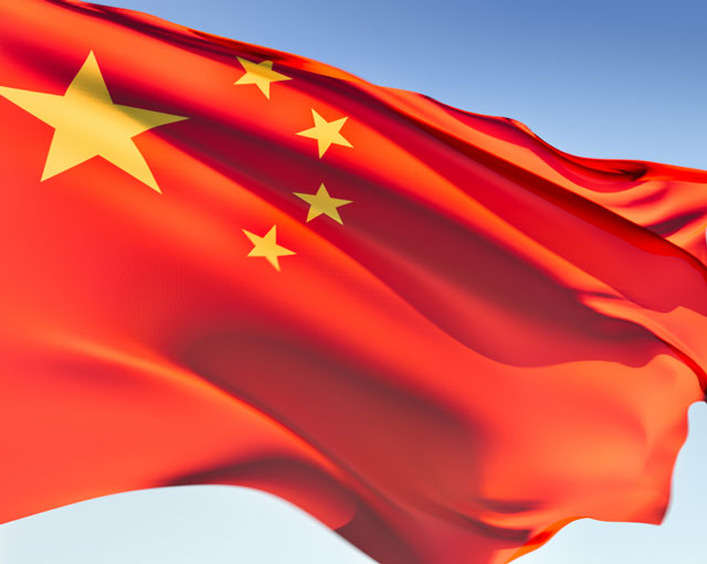 chinese-flag-640