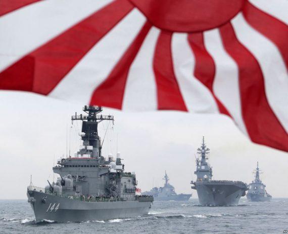 Japan navy