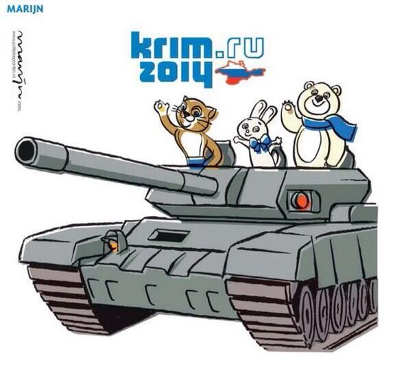 Russian-Olympic-Tank