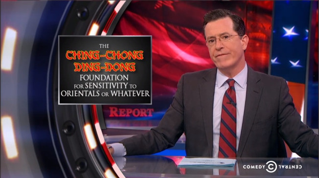 stephen-colbert-ching-chong-ding-dong-foundation-for-sensitivity-to-orientals-or-whatever
