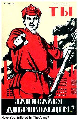 Soviet Poster 1