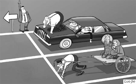 social-mobility-limo