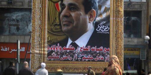 Meet Egypt's New Military Dictator