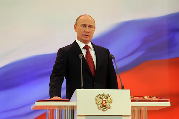Vladimir Putin Russian Flag