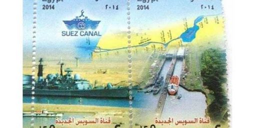 Egyptian Stamp Honoring Suez Canal Depicts Panama Canal