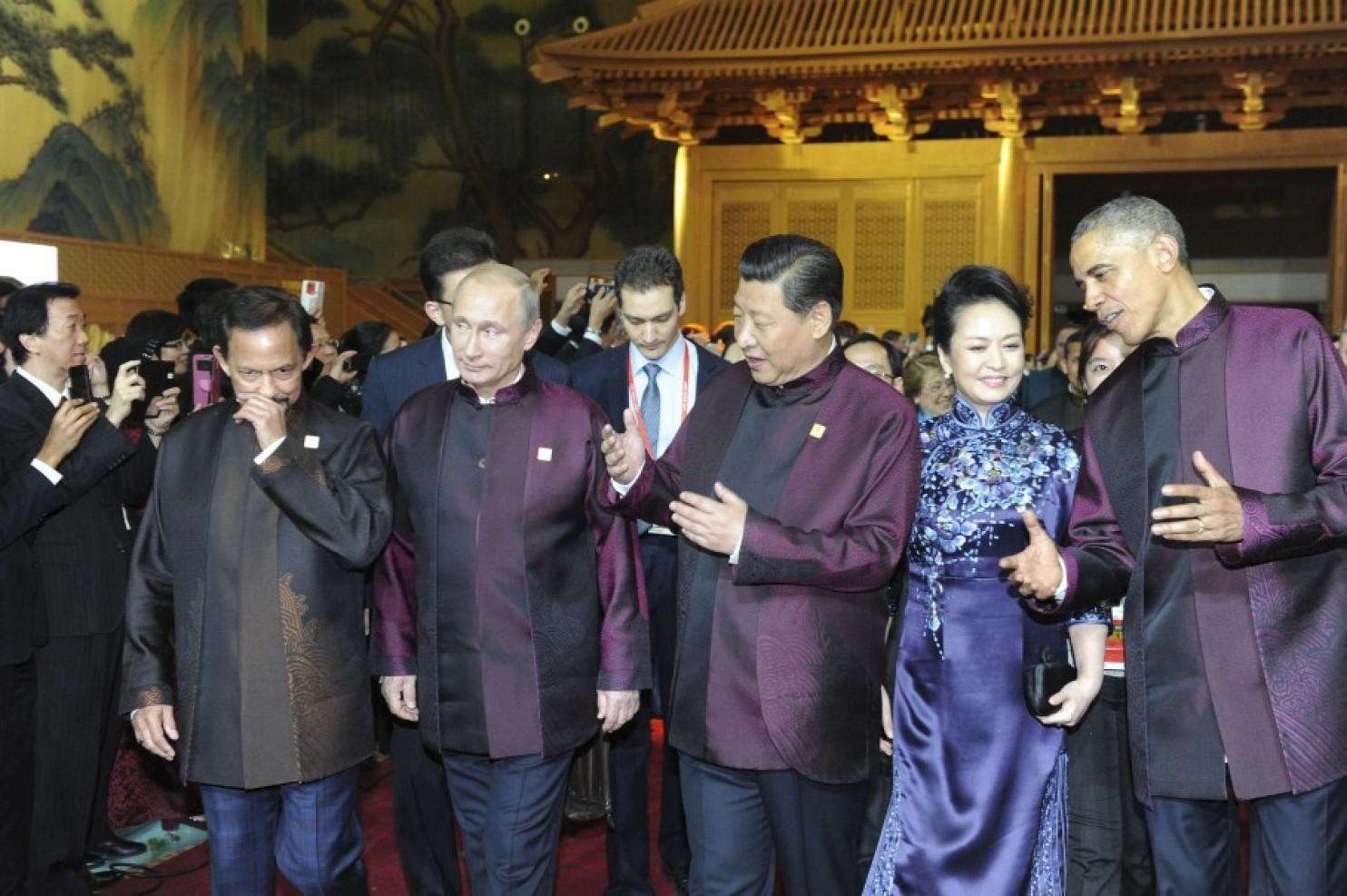 APEC Shirts Beijing 2014