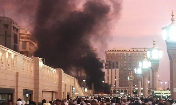 Saudi Bombing