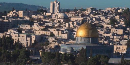 Trump To Recognize Jerusalem As Israeli Capital, Breaking Decades Of U.S. Neutrality
